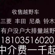 王小鹏(个体经营)
