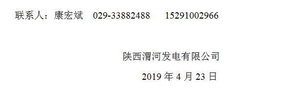 QQ截图20190428154842
